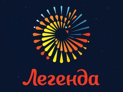 Legenda Logotype identity branding lettering circle bird phoenix fireworks sparks script legend type logo
