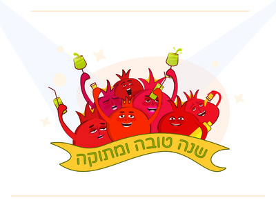 Happy ( jewish ) new year