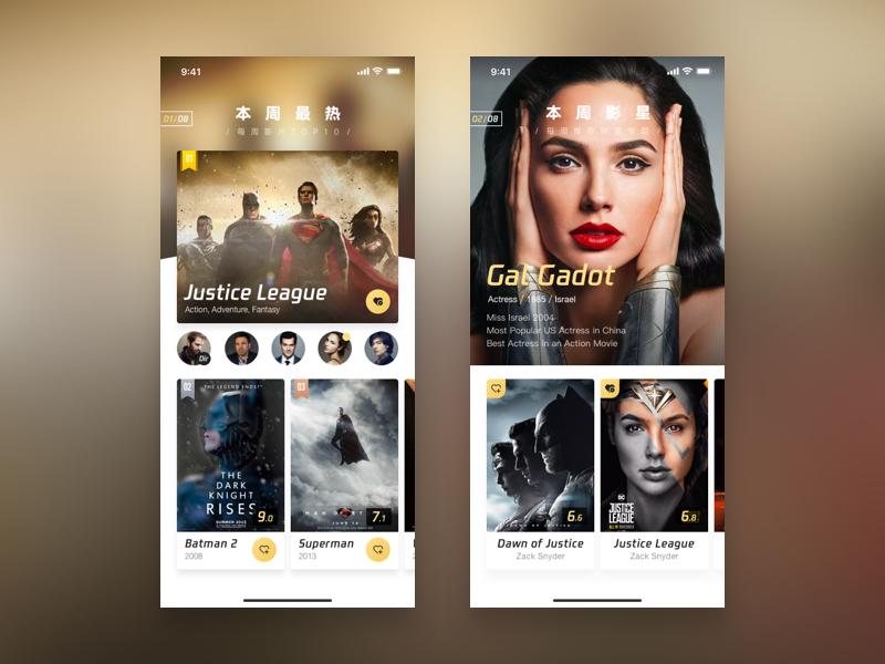 01 - VIP MovieStar UI ios app card weekly star iphonex movie ui