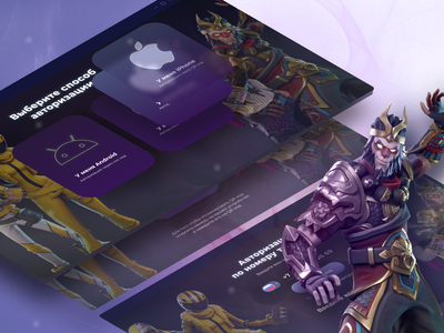 App Launcher desktop android apple gaming gameui dota2 dota launch launcher application app design webdesign app games game design game design web ux ui