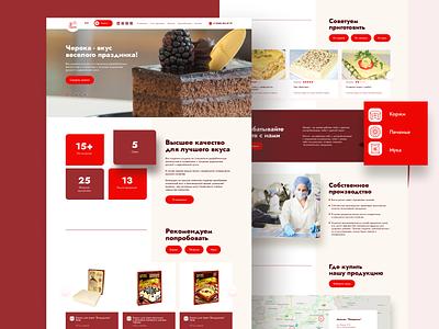 Cake website website concept websites website design web design website bordo red clean corporate design web ux ui cookies cooking cookie cake shop cakes cake