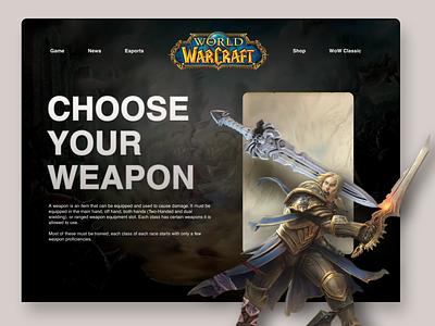 WoW site website design web design webdesign website concept art concept world of warcraft wow game art gaming games gamer game web ux ui