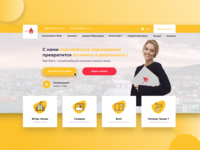 Language school of Czech