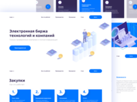 Marketplace concept web page