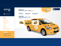 Taxi site redesign