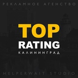 TOP RATING KALININGRAD