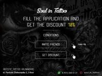 Soul In Tattoo