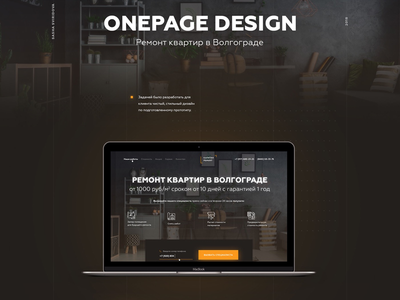 One page Design web site design