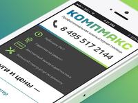 Kompmax site. Web version
