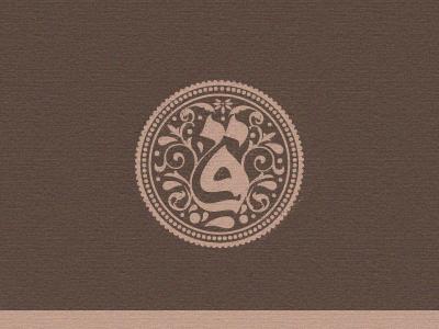 Monogram Parsi