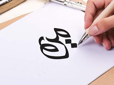 Maryam logotype mark calligraphy persian brand logo yektapour hossein