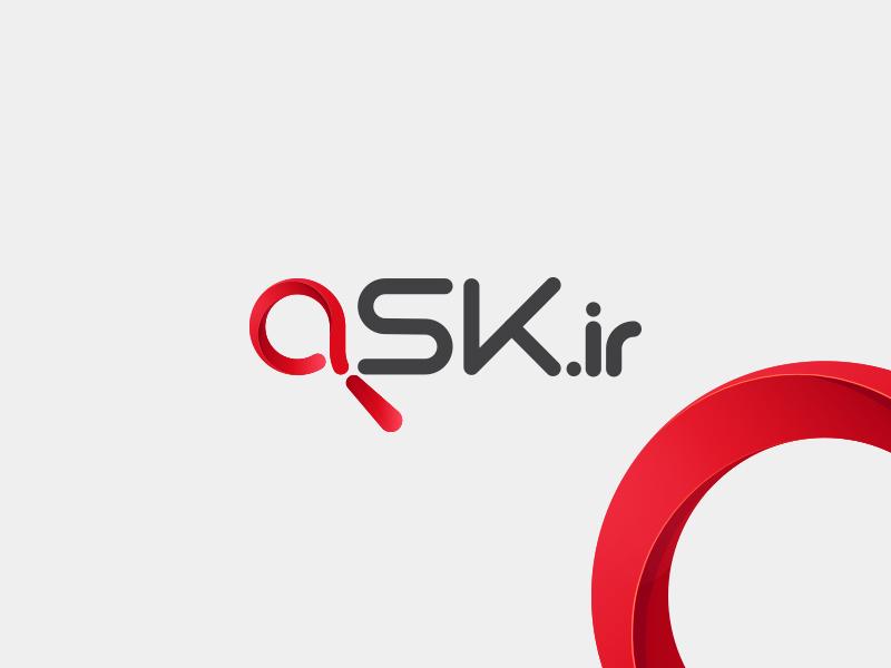 ask.ir ir icon search branding brand website logo ask
