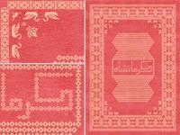 carpet (poster)