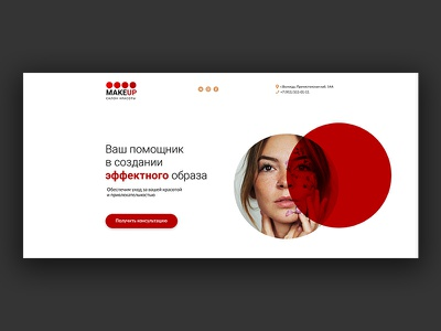 Beauty studio main page figmadesign figma main screen redesign concept redesign