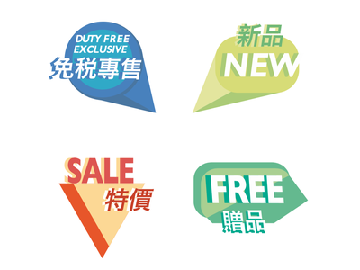 icons desgin editorial layout graphic ui icons design icons set