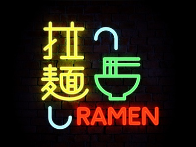 Ramen light neontype neon typography design graphic logotypes logotype design logotype