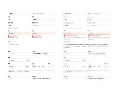Form UI status desgin tag alert button input uistates status uidesign ux uiux ui