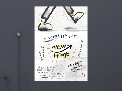 Office moving announcement poster illustrate illustration graphic  design graphic poster