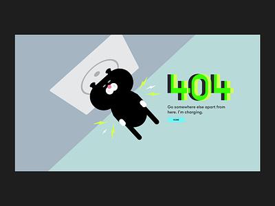 Launchkitty 404 mascot vector illustration ux graphic design ui 404 error 404