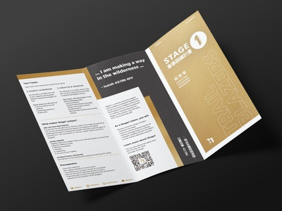 Trail Blazers-Stage1 Programme Flyer graphic  design flyer design layout flyer design graphic