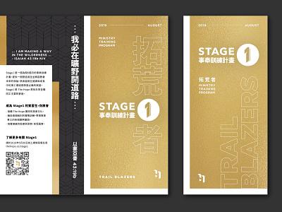 Trail Blazers-Stage1 Programme Flyer graphic  design flyer design layout design layout branding graphic design