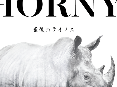 Keep Rhinos Horny horny illustration photography protest poster typography black and white rhinos