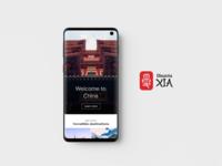 Dinastia Xia Mobile