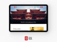 Dinastia Xia iPad