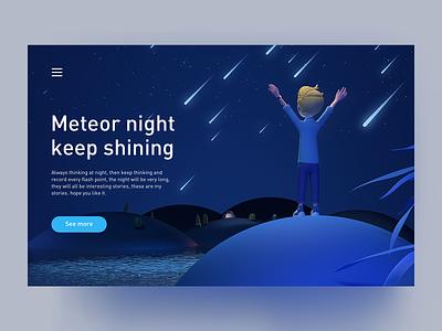 Shining night 3d ui web blue shining night meteor