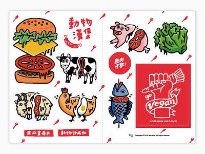 無肉不歡 倡議貼紙 dark humor sticker animal illustration
