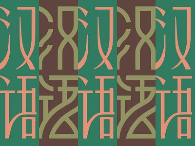 Hanzi Typography chinese hanzi typography