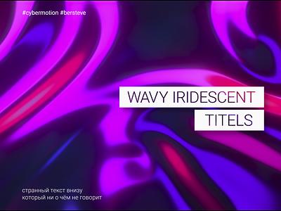 Wavy Iridescent Titles art typography title glitch distortion octane cinema4d animation digital art digital aftereffects