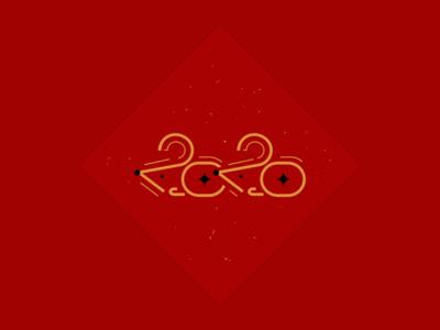 2020logotype