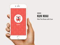 KunNhai (คันไหน)