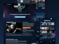 Space exploration & inventures website