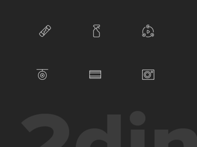 2din.cz | Icons Pack flat idea social minimal font portfolio color typography branding website illustration clean design digital ui icon design iconography icon set icons