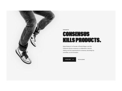 Kicks & Type