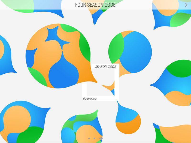 Four Season Code ui