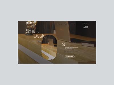 Smart desks catalog website премиум лендинг умный стол тильда tilda landing page grid high tech tech desk modern clean minimal