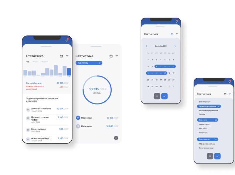 Bank App for self-employed. UX/UI. VTB + Angry minimal bank app ui