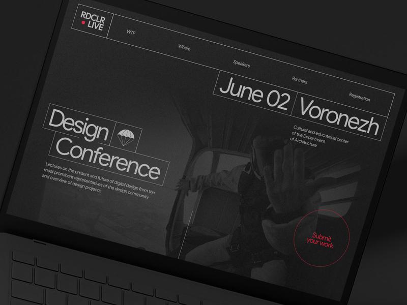 RDCLR Design Conference ux brutalism landing web conference