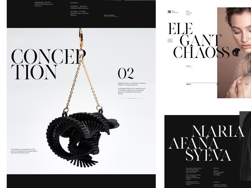 Afanasieva jewelry designer concept ui ux minimal jewelery jewelry
