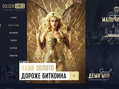 GOLDEN GIRLS Striptease Club Concept ui web one page striptease club skillbox photoshopbattle