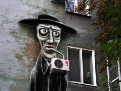 Street art (old work)