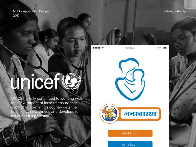 UNICEF Application Redesign vector dribbble application ux uiux ui responsive design