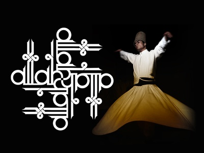 Allah with Semazen god allah semazen mevlevi zarifbalci typography