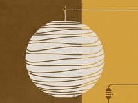 Hanging Lamp [Cottage Series]
