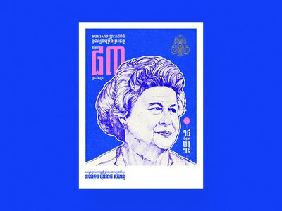 Cambodia's King Mother Birthday