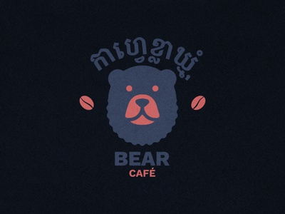 Bear Café Logo Design