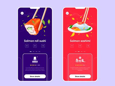 Gourmet sushi program red 日本 sushi branding uiux 应用界面设计 ui